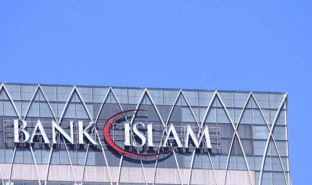 banque-islamique